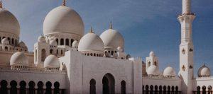 jenis Kubah masjid di indonesia